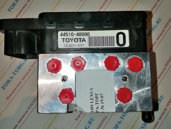 ABS Lexus RX450h, 4451048080, 44510-48080