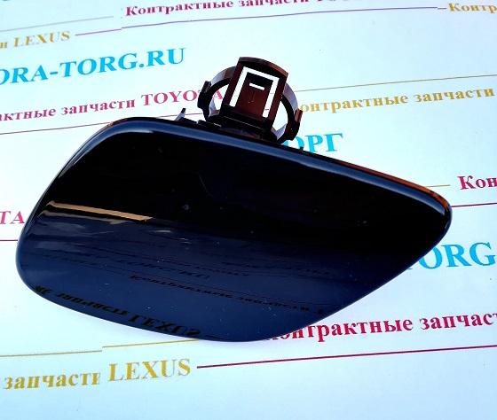 Крышка форсунки омывателя, левая 85382-48010-C0