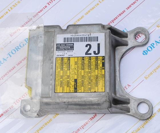 Sensor assy, air bag, 89170-42200, 8917042200 RAV 4