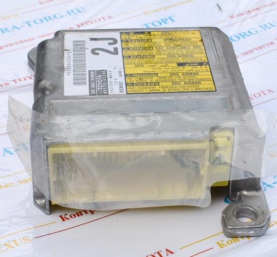 Sensor assy, air bag, 89170-42200, 8917042200